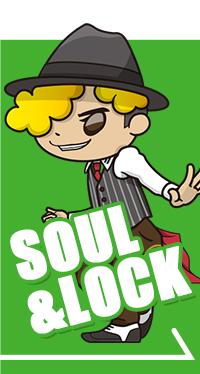 SOUL&LOCK